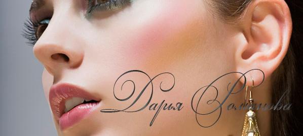 Перманентный макияж и татуаж