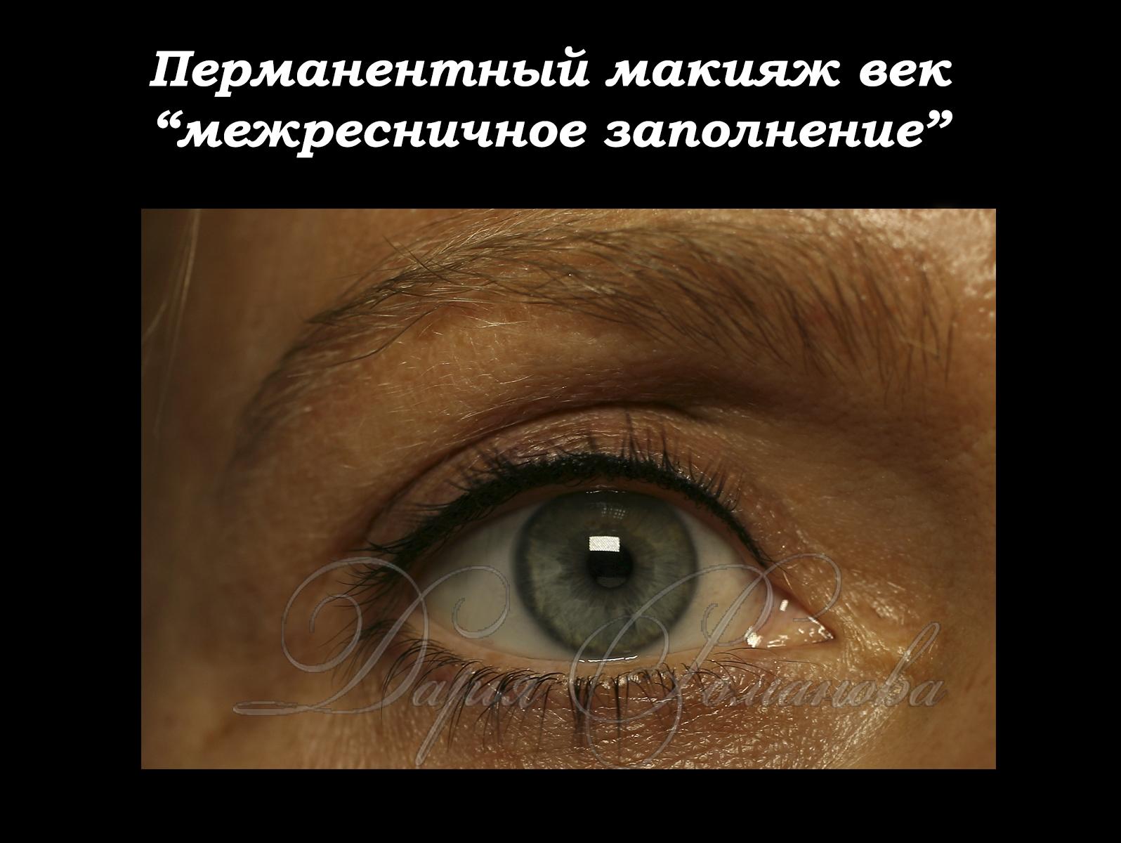 татуаж подводка глаз фото