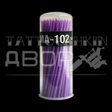 Микробраши фиолетовые