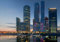 Спешите записаться на процедуру в Москве до 17 февраля!