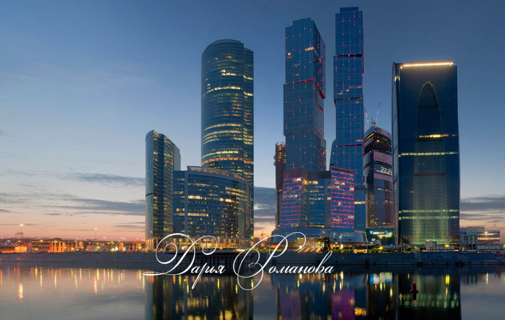 Большая картинка Москва