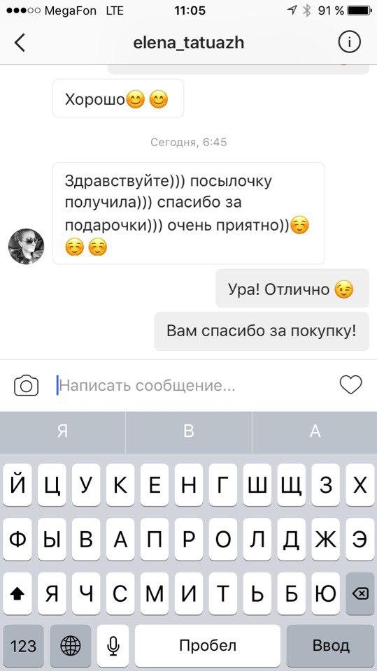 roVxg7paQ_w