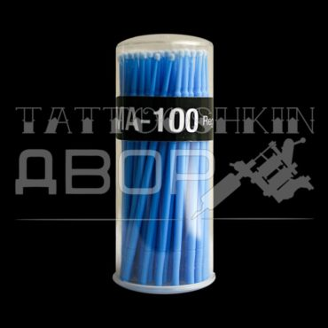 Микробраши синие