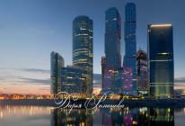 Большая-картинка-Москва1-206x140