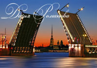 С 24 февраля начинается прием в Санкт-Петербурге!