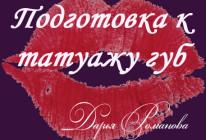 малмал1-206x140