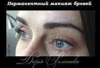 bro_gal_64-206x140