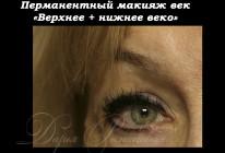 wek_gal_77-206x140